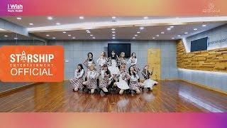 getlinkyoutube.com-[Dance Practice] 우주소녀(WJSN) _ 너에게 닿기를 (I Wish)