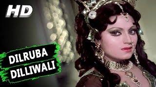 Dilruba Dilliwali | Asha Bhosle, Manna Dey, Mukesh | Dus Numbri 1976 Songs | Manoj Kumar,Bindu