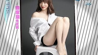 getlinkyoutube.com-2013.10.17康熙來了完整版 誰說男人不會比女人性感