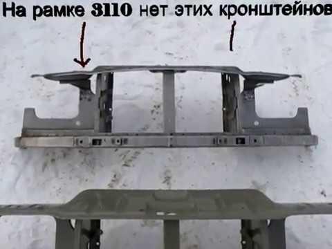 Рамка облицовки из 3110 в 31105