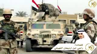 عاصفة الحزم انتصار . اغنية الأمن العربي وين
