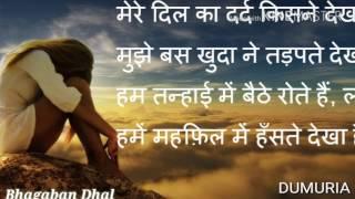 Pal pal teri yaad Bhojpuri Romantic Remix By Dj Abinash & Editing By Bhagaban Dhal