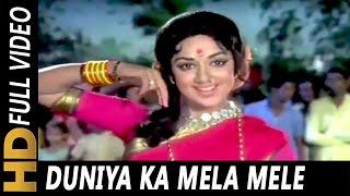 Duniya Ka Mela Mele Mein Ladki | Lata Mangeshkar | Raja Jani 1972 Songs | Dharmendra, Hema Malini