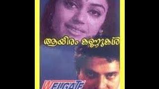 getlinkyoutube.com-Aayiram Kannukal Malayalam Full Movie | Mammootty | Shobhana | Online Malayalam Movies - HD