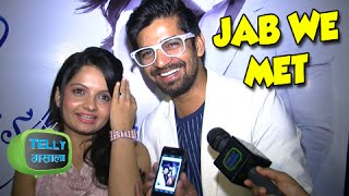 getlinkyoutube.com-Gopi Bahu Meets Jigar | Sath Nibhana Sathiya - EXCLUSIVE