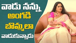 getlinkyoutube.com-Hangout with Naveena || Karate Kalyani || PART 02 || Naveena ( The Ultimate Channel )