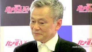 池田秀一さん ガンダムUC episode 7について語る。赤い彗星ラピート出発式・南海電鉄 | Mobile Suit Gundam Unicorn episode 7