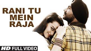 Raja Rani Official Full Video Song Ft. YO YO Honey Singh | Son of Sardaar | Ajay Devgn