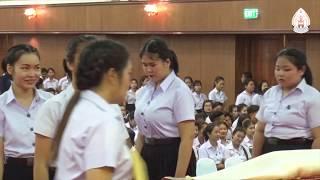 พิธีมอบสาส์นแสดงความยินดีแก่นักศึกษาระดับอาชีวศึกษา ม.นครพนม