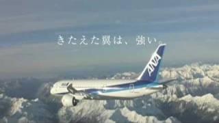 getlinkyoutube.com-ANA 全日空 企業CM 「きたえた翼は、強い。」篇 Full Story