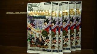 getlinkyoutube.com-デュエルマスターズ コミック・オブ・ヒーローズ6パック開封
