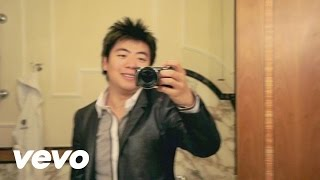 getlinkyoutube.com-Lang Lang - Lang Lang / Liszt - My Piano Hero EPK