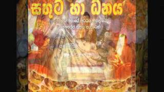 getlinkyoutube.com-Happiness and Get Rich - Sathuta Ha Dhanaya  -  Pitiduwe siridhamma Thero ( Siri Samanthabhadra )
