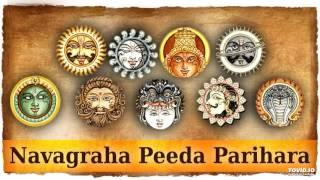 Navagraha Peeda Parihara Stotram width=