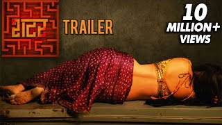 Shutter - Theatrical Trailer - Sachin Khedekar, Sonalee Kulkarni - Latest Thriller Marathi Movie