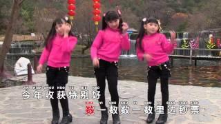 getlinkyoutube.com-新年恰恰 阳光天使2013