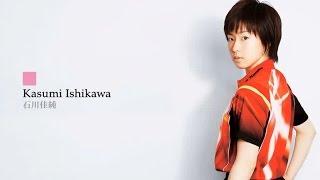 getlinkyoutube.com-【高画質】石川佳純スーパープレイ集 Ishikawa Kasumi super play【HD】