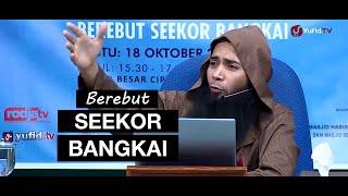getlinkyoutube.com-Ceramah Agama Islam: Berebut Seekor Bangkai - Ustadz Dr. Syafiq Riza Basalamah, M.A.