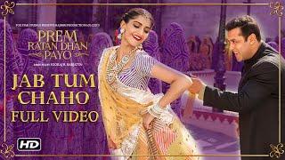 getlinkyoutube.com-Jab Tum Chaho Full Song | Prem Ratan Dhan Payo | Salman Khan, Sonam Kapoor