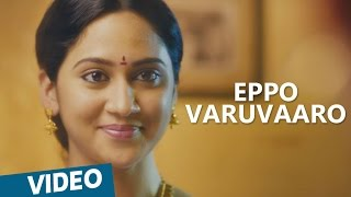 Oru Naal Koothu Songs | Eppo Varuvaaro Video Song | Dinesh | Justin Prabhakaran