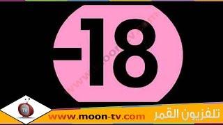 getlinkyoutube.com-تردد قناة أفلام للكبار فقط Aflam +18 TV على النايل سات