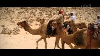 getlinkyoutube.com-الفيلم الوثائقي احفاد الصحراء
