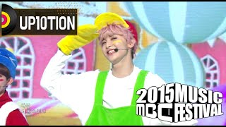 getlinkyoutube.com-[2015 MBC Music festival] 2015 MBC 가요대제전 UP10TION - Candy, 업텐션 - 캔디 20151231