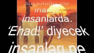 Abdurrahman Önül – Bilal-i Habesi