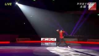 getlinkyoutube.com-Rika Hongo - Thriller by Michael Jackson (Figure skating)