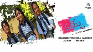 getlinkyoutube.com-Maarpu || Telugu Short film || 2016.