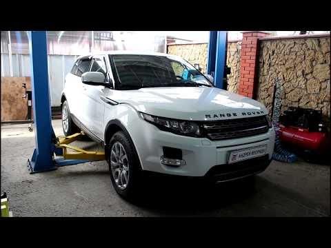 Замена фильтров и масла в двигателе на Range Rover Evoque 2,2 Ленд Ровер Эвок 2011 года