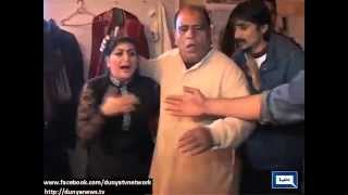 Punjabi stage drama Artist  Fight