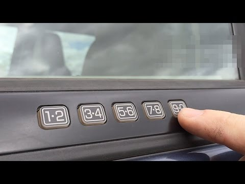 Ford Quick Tips: 40 Programming a Personal Keyless Entry Code