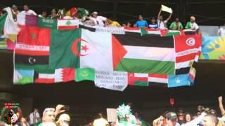 الجماهير الجزائرية ترفع رايات البلدان العربية | 2014 FIFA World Cup Brazil