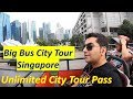 Big Bus Singapore | Hop on Hop off unlimited city sightseeing