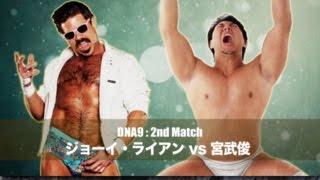 getlinkyoutube.com-2015/9/22 DNA9 Joey Ryan vs Suguru Miyatake