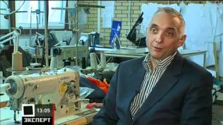 getlinkyoutube.com-Мастер-класс по швейному производству
