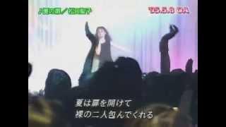 getlinkyoutube.com-【貴重映像】 昭和アイドル~松田聖子1(パンツ丸見えバージョン1995)