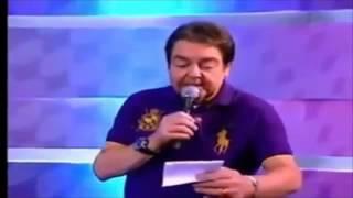 Faustão falando ERROU (efeito de video)