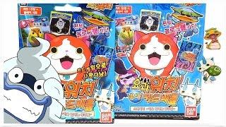 getlinkyoutube.com-Yo-kai Watch Battle card starter pack! All hologram card! BANDAI  요괴워치 빙의카드배틀 스타터팩!! 전부 홀로그램 카드!