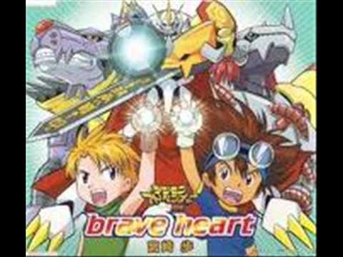 Brave Heart de Wada Kouji Letra y Video