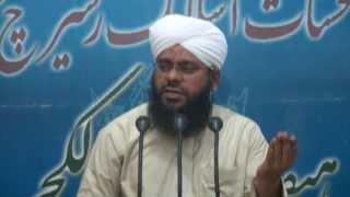 getlinkyoutube.com-Hazrath Ali {Radiallahu Ta'ala Anhu} Jamaye Kamalaat By Mufti Syed Ziauddin Naqshbandi