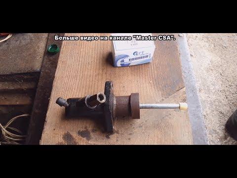 Ремонт рабочего цилиндра сцепления BMW E39/repair of clutch slave cylinder BMW E39