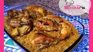 getlinkyoutube.com-دجاج محمر بالارز في الفرن  riz au poulet roti au four