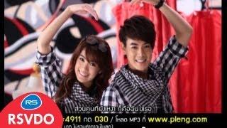 getlinkyoutube.com-คนที่เธอรักกับคนที่รักเธอ(The One U Love) : C-Quint | Official MV