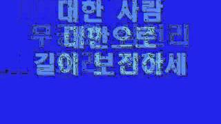 getlinkyoutube.com-South Korea-National Anthem (Aegukga)