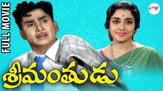 getlinkyoutube.com-Srimanthudu Full Length Movie | Anr Telugu Movies Online