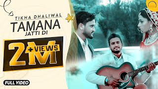 Tamana Jatti Di | Tikha Dhaliwal | Punjabi Romantic Song 2015 | Angel Records|
