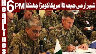 Path to regional peace passes through Afghanistan - Headlines 6 PM - 13 February 2018 | Express News