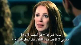 getlinkyoutube.com-حب للايجار حلقه 22 kiralık aşk